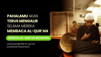 Banner Program Sedekah Al Quran ke Pelosok Nusantara                                      title=