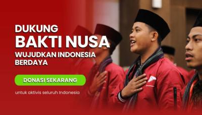 Banner Program Dukung BAKTI NUSA Mewujudkan Indonesia Berdaya                                      title=