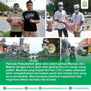 Banner Program Pemuda Peduli Bencana Nusantara                                      title=