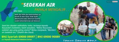 Banner Program Sedekah Air Pahala Mengalir                                      title=