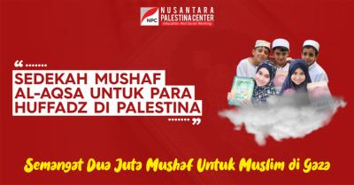 Banner Program Sedekah 2 Juta Mushaf Al Quran                                       title=