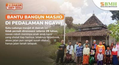 Gambar banner Bantu Bangun Masjid di Pedalaman Ngawi