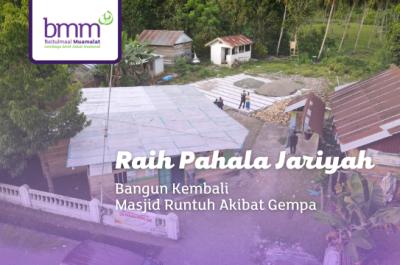Gambar banner Wakafkan Harta Untuk Pembangunan Kembali Masjid di Mamuju