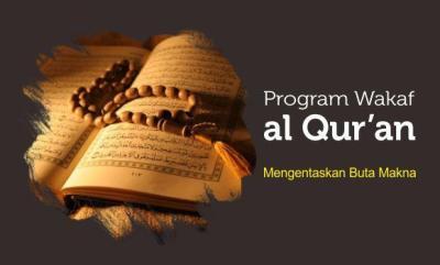 Gambar banner Entaskan Buta Makna al Quran