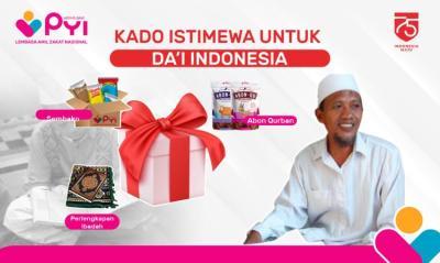 Banner program Kado Istimewa Untuk Pejuang Dawah