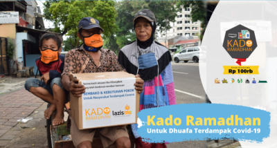 Banner Program Berbagi Kebahagiaan dengan Kado Ramadhan                                      title=