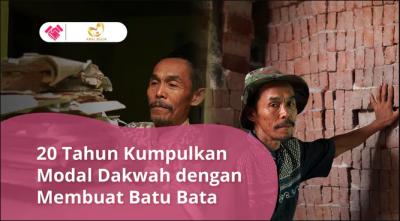 Banner Program Santunan untuk Perjuangan Ustadz Ade Berdakwah                                      title=