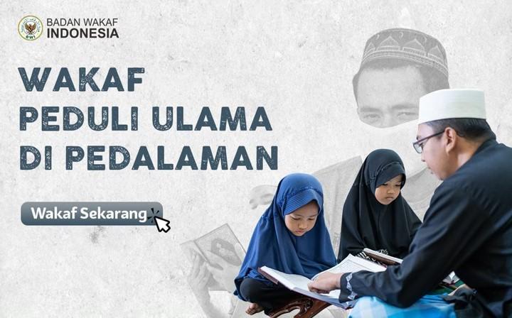 Banner program Wakaf Produktif Peduli Ulama Pedalaman