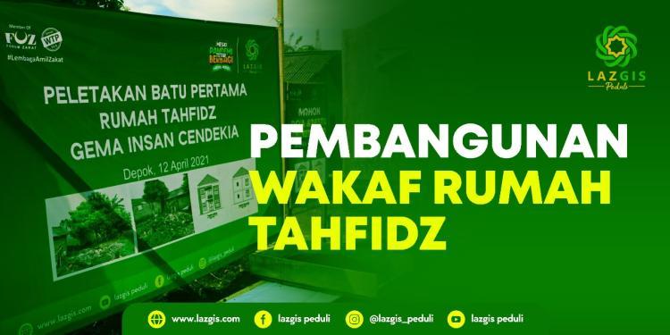 Banner program Wujudkan Mimpi Mereka Jadi Hafidz Quran, Ayo Wakaf Rumah Tahfidz