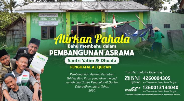 Banner program Bantu Pembangunan Asrama Santri Penghafal Al Quran