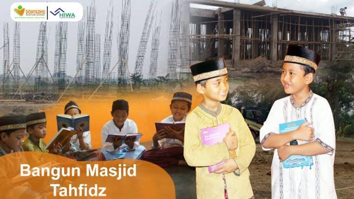 Banner program Wakaf pondok pesantren al falah