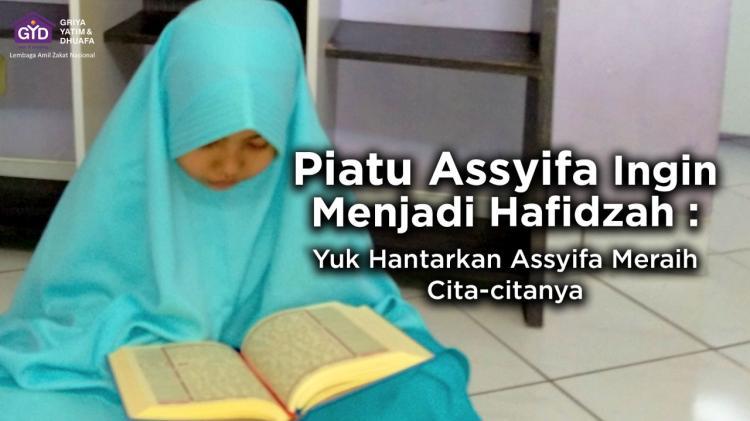 Banner program Alirkan Sedekah, Bantu Piatu Assyifa Jadi Hafidzah
