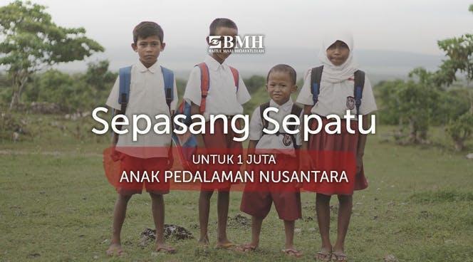 Gambar banner Sepasang Sepatu untuk Anak Pedalaman Indonesia