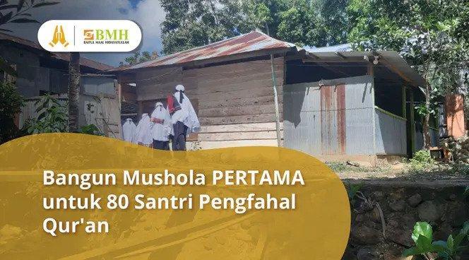Banner program Renovasi Mushola Darurat Tahfidz Putri Parepare
