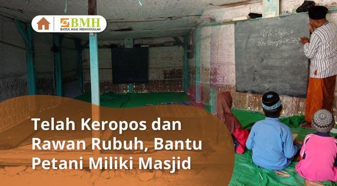 Banner program Bantu Renovasi Mushola Pedalaman