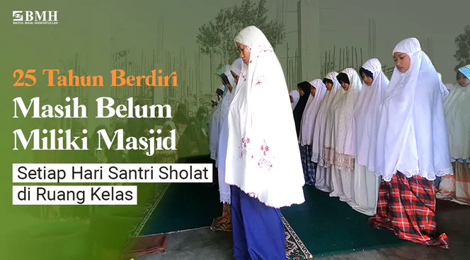 Banner program Wujudkan Masjid Pesantren Hidayatullah Yukum Jaya