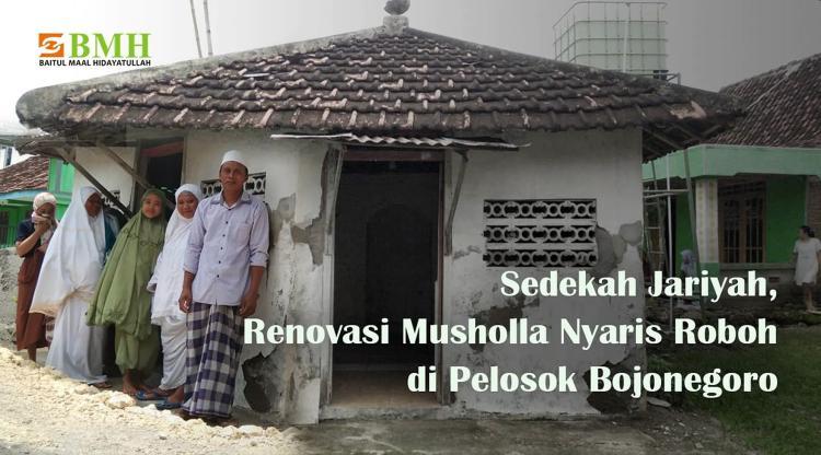 Banner program Sedekah Jariyah Musholla Bojonegoro