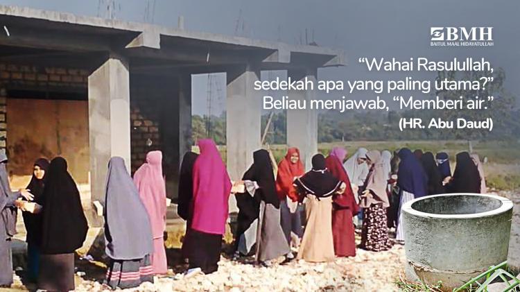 Banner program Sedekah Sumur Bor Air Bojonegoro