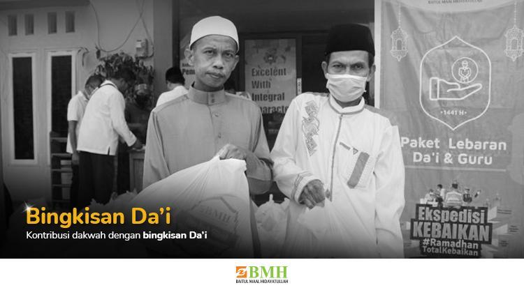 Banner program Bingkisan Ramadhan untuk Dai Pedalaman