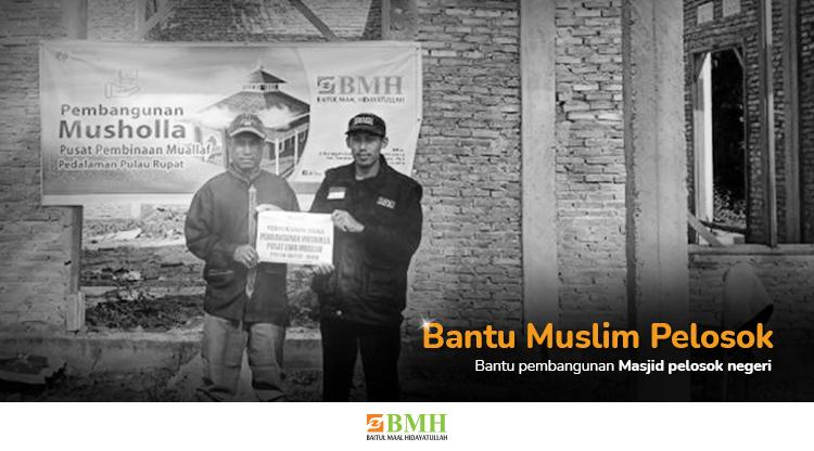 Banner program Tebarkan Kepedulian dengan Bangun Masjid dan Asrama