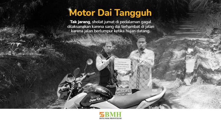Banner program Bantu Wujudkan Pengadaan Motor untuk Dai Pedalaman Berbagi Ilmu untuk Muslim Pelosok