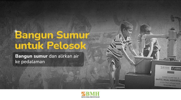 Banner program Sedekah Jariyah Bangun Sumur Bor Air untuk Pelosok
