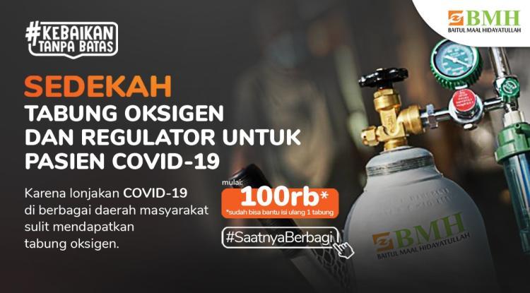 Gambar banner SEDEKAH TABUNG OKSIGEN DAN REGULATOR UNTUK PASIEN COVID-19