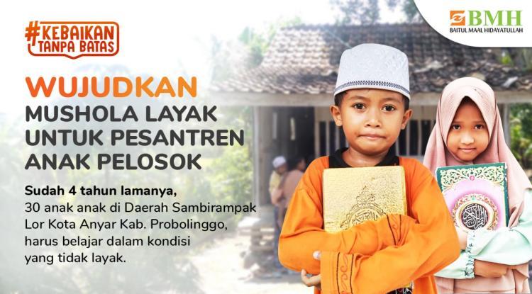 Banner program Wujudkan Musholla Layak di Sambirampak Lor