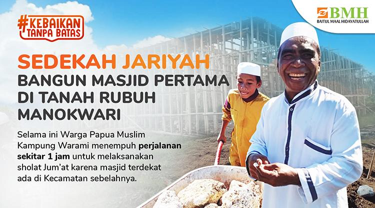 Banner program Sedekah Jariyah Bangun Masjid Pertama Di Manokwari