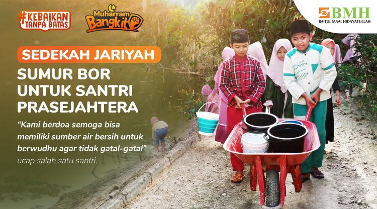 Banner program Sedekah Jariyah Sumur Bor di Desa Kepoh Bojonegoro