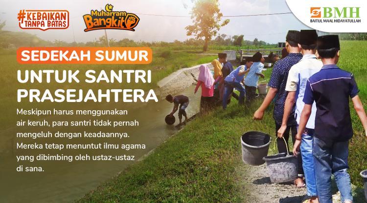 Banner program Amalan Jariyah Bangun Sumur Bor Dusun Sidonganti