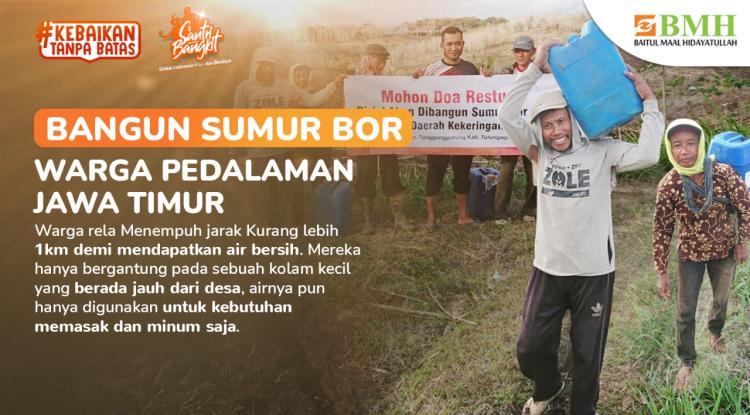 Banner program Sedekah Jariyah Sumur Untuk Desa Krisis Air Jatim