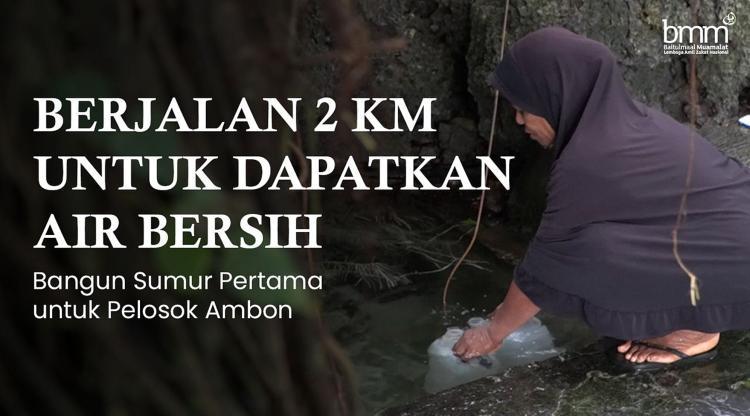 Banner program Sumur Air Bersih untuk Warga Ambon