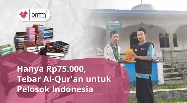 Banner program Sedekah Jariyah 10.000 Al-Quran ke Pelosok