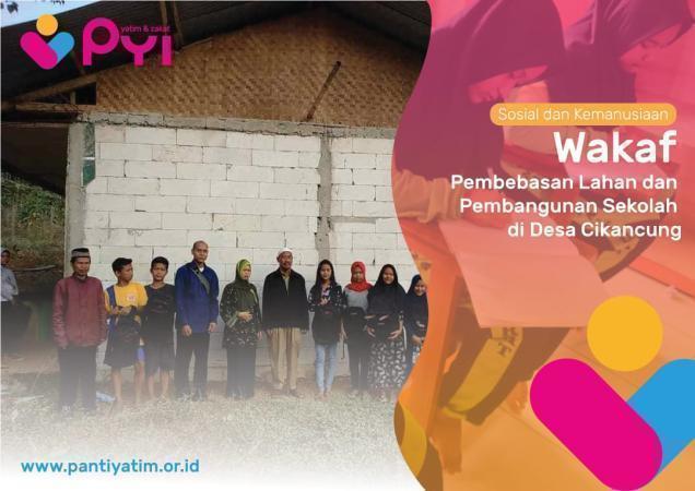 Banner Program Wakaf Pembebasan Lahan dan Pembangunan Sekolah d Desa                                      title=