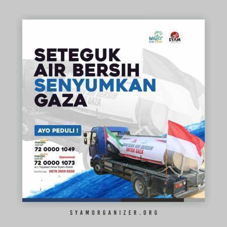Gambar banner Seteguk Air Bersih Senyumkan Gaza
