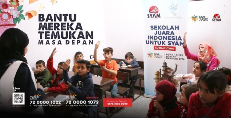 Banner program Sekolah Juara Indonesia Untuk Syam