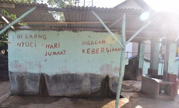 Gambar banner Bantu Musholla Nurul Hidayah Sekotong Lombok Barat Punya Toilet