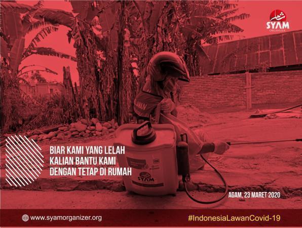 Gambar banner Emergency Relief Nasional