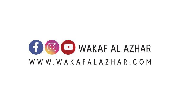 Gambar banner Pusat Syiar Wakaf dan Zakat Al Azhar