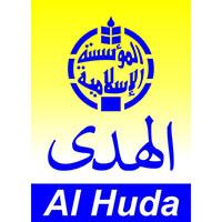 Logo Yayasan Islam Al Huda Bogor Indonesia