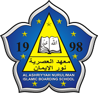Logo Al Ashriyyah Nurul Iman Islamic Boarding School